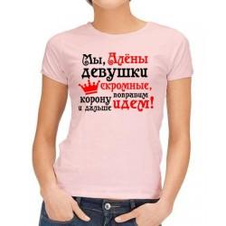 Sieviešu krekls 63