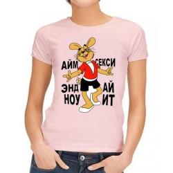 Sieviešu krekls 64