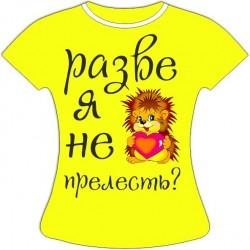 Sieviešu krekls 65