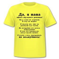 Viriešu krekls 81