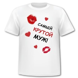 Viriešu krekls 82