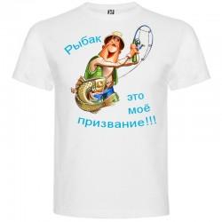 Viriešu krekls 84