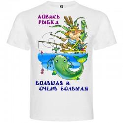 Viriešu krekls 85