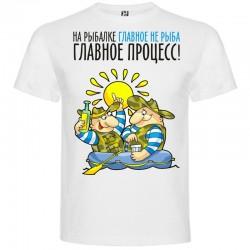 Viriešu krekls 86