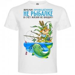 Viriešu krekls 87