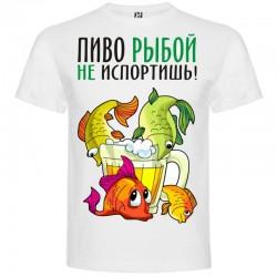 Viriešu krekls 88