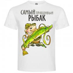 Viriešu krekls 89