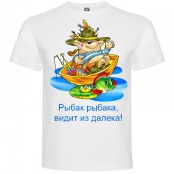 Viriešu krekls 90