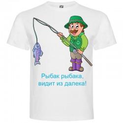 Viriešu krekls 91