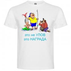 Viriešu krekls 92