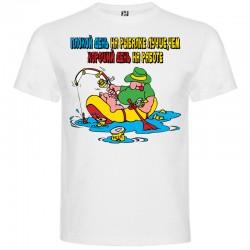 Viriešu krekls 93
