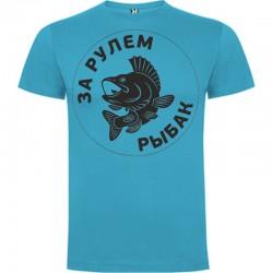 Viriešu krekls 97