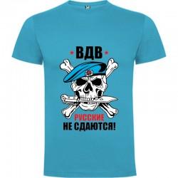 Viriešu krekls 99