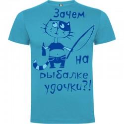 Viriešu krekls 95