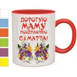 Mammai 42