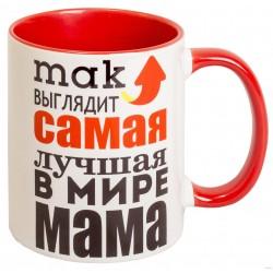 Mammai 44
