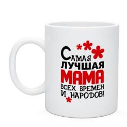Mammai 63