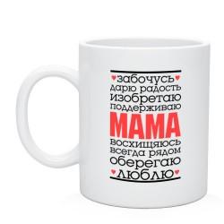 Mammai 65