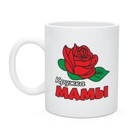 Mammai 66