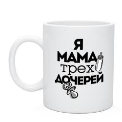 Mammai 67