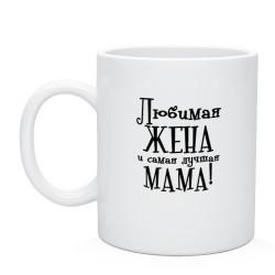 Mammai 68