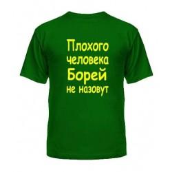 Viriešu krekls 12