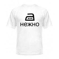 Viriešu krekls 13