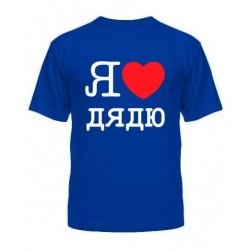 Viriešu krekls 14