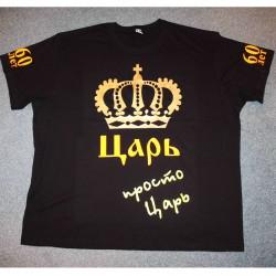 Viriešu krekls 137