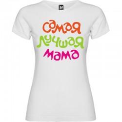 Sieviešu krekls ar Jūsu...