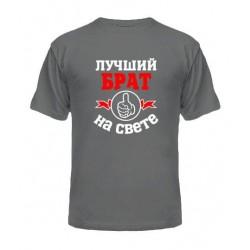 Viriešu krekls 21