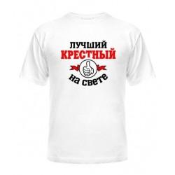 Viriešu krekls 22