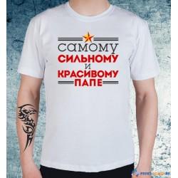 Viriešu krekls 23