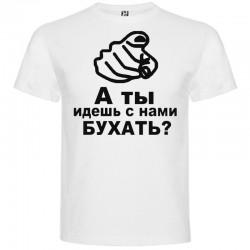 T-krekls ar Jūsu dizaina...