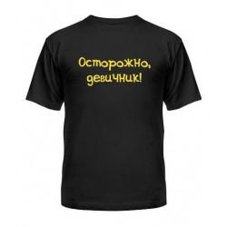 Viriešu krekls 26