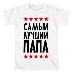 Viriešu krekls 29