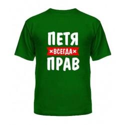 Viriešu krekls 30