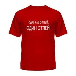 Viriešu krekls 36