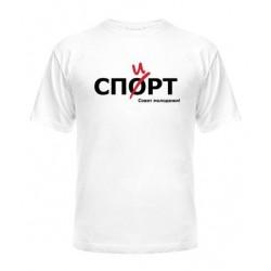 Viriešu krekls 40