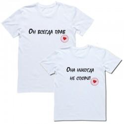 Krekls pārim 16