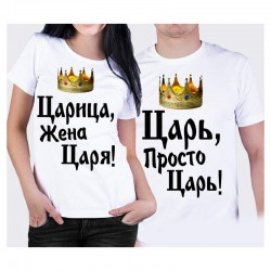 Krekls pārim 25