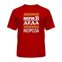 Viriešu krekls 45