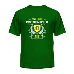 Viriešu krekls 47