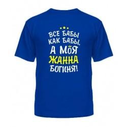 Viriešu krekls 48