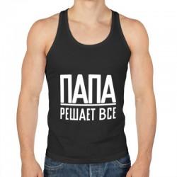 Viriešu krekls 53