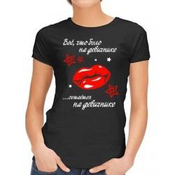 Sieviešu krekls 01