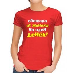 Sieviešu krekls 02