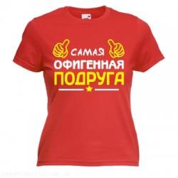 Sieviešu krekls 08