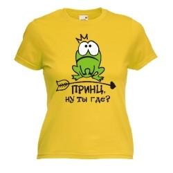 Sieviešu krekls 11