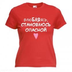 Sieviešu krekls 12